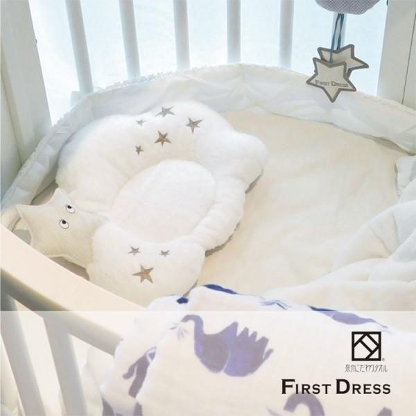 ファーストドレス 日本製 ベビー枕 授乳ドリーミングピロー Dreamin' Pillow 授乳 ヘッドサポート 【firstdress直営店】|detour|02