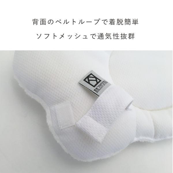 ファーストドレス 日本製 ベビー枕 授乳ドリーミングピロー Dreamin' Pillow 授乳 ヘッドサポート 【firstdress直営店】|detour|04
