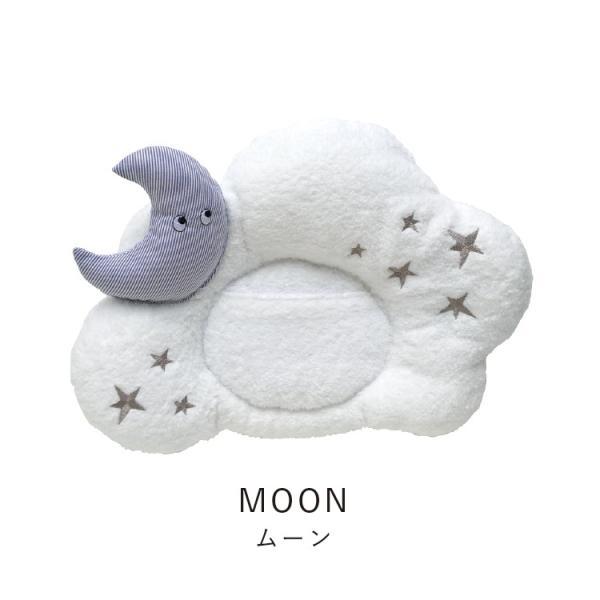 ファーストドレス 日本製 ベビー枕 授乳ドリーミングピロー Dreamin' Pillow 授乳 ヘッドサポート 【firstdress直営店】|detour|05