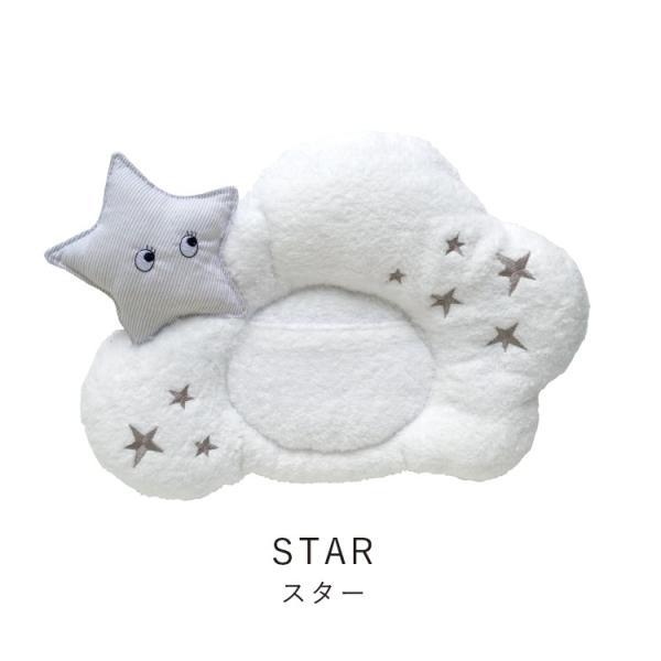 ファーストドレス 日本製 ベビー枕 授乳ドリーミングピロー Dreamin' Pillow 授乳 ヘッドサポート 【firstdress直営店】|detour|06