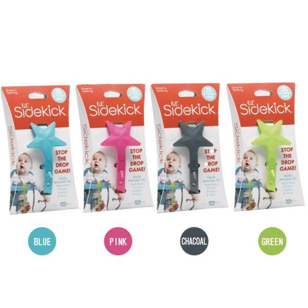 おもちゃホルダー ストラップ リルサイドキック 食洗機 BPAフリー ベビーカー チェア 出産祝 ベビーギフト 送料無料 【lil sidekick公式販売店】|detour|02