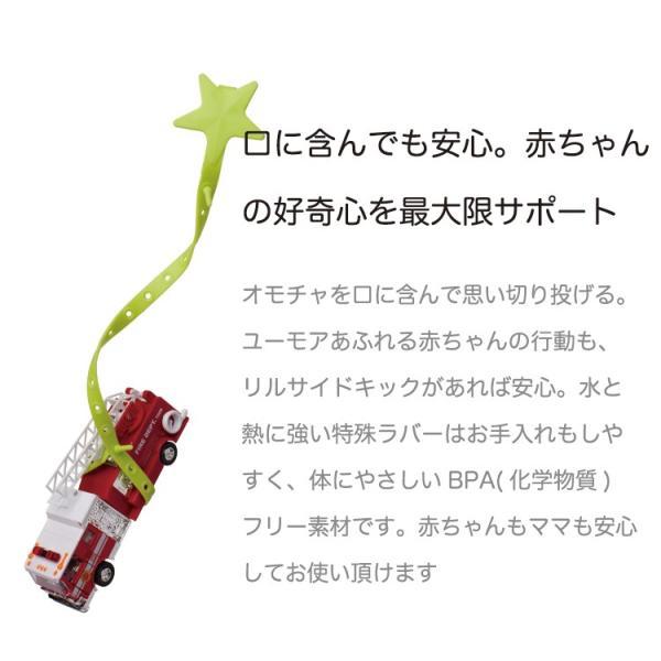おもちゃホルダー ストラップ リルサイドキック 食洗機 BPAフリー ベビーカー チェア 出産祝 ベビーギフト 送料無料 【lil sidekick公式販売店】|detour|03