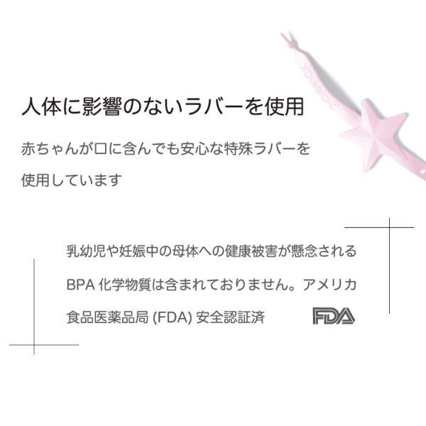 おもちゃホルダー ストラップ リルサイドキック 食洗機 BPAフリー ベビーカー チェア 出産祝 ベビーギフト 送料無料 【lil sidekick公式販売店】|detour|04