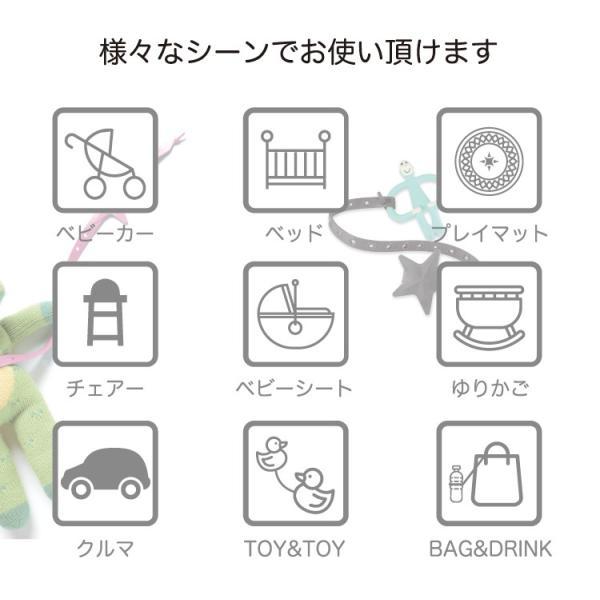 おもちゃホルダー ストラップ リルサイドキック 食洗機 BPAフリー ベビーカー チェア 出産祝 ベビーギフト 送料無料 【lil sidekick公式販売店】|detour|05