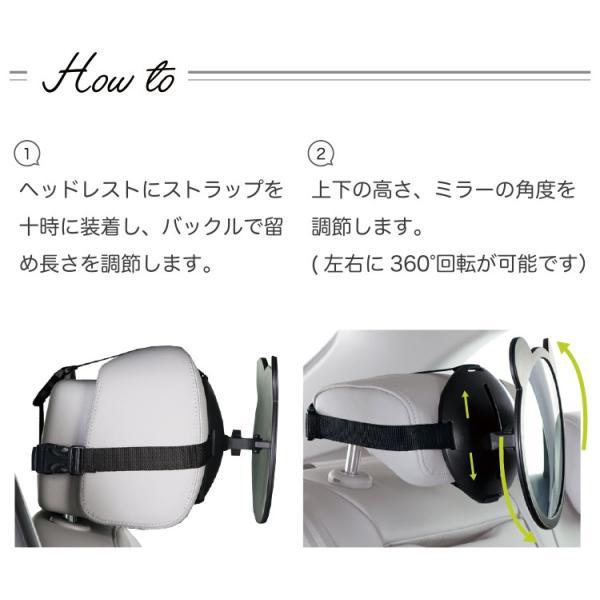 マキシコシ 純正 バックシートカーミラー チャイルドシート 車 鏡 maxicosi backseat protectorcar mirror (Maxi-Cosi公式販売店)|detour|03