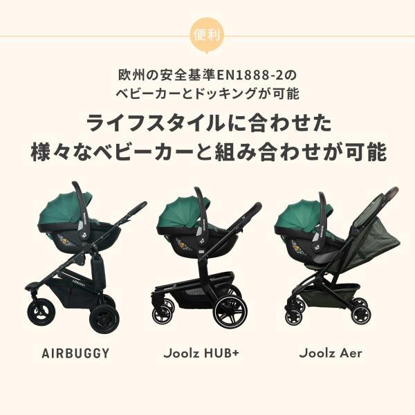 マキシコシ ペブルプラス ISOFIX maxicosi pebble plus i-size ベビーシート 新生児 15ヶ月頃 *送料無料* (Maxi-Cosi公式販売店)|detour|04