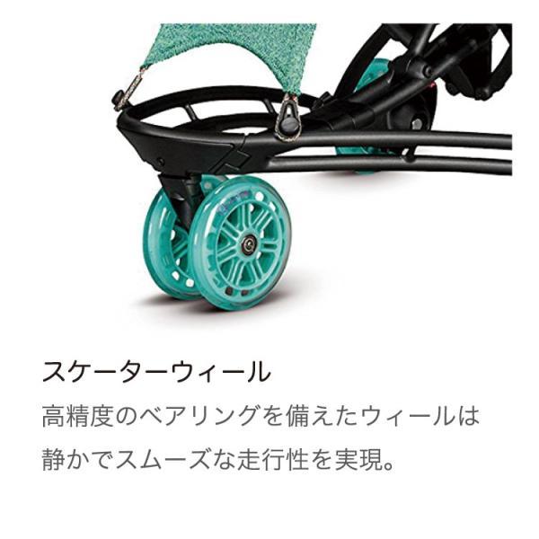 クイニー ジャズ ベビーカー 3輪 軽量 コンパクト quinny yezz *送料無料*プレゼント付* (quinny 公式販売店)|detour|04