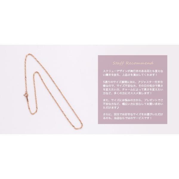 ピンクゴールド チェーンネックレス 幅1.6mm スクリュー K18 PG  18k 18金 女性 レディース ネックレス ロング|devas|04