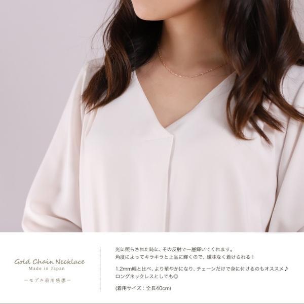ピンクゴールド チェーンネックレス 幅1.6mm スクリュー K18 PG  18k 18金 女性 レディース ネックレス ロング|devas|05