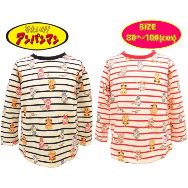 c07fcaf41fcf4 アンパンマンガール ベビー服 Tシャツ 長袖 キャラ総柄 (メール便OK)の画像