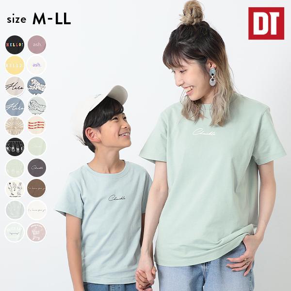 子供服デビラボプリントTシャツ大人サイズキッズレディースメンズ半袖TシャツTシャツトップス半袖devirockデビロック