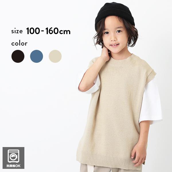 子供服ニットベスト&6分袖Tシャツセットキッズ男の子女の子半袖TシャツロンTトップス半袖devirockデビロック
