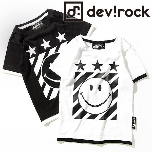 3be2ef03234a3 子供服 Tシャツ キッズ 韓国子供服 男の子 女の子 星スマイルプリント半袖Tシャツ