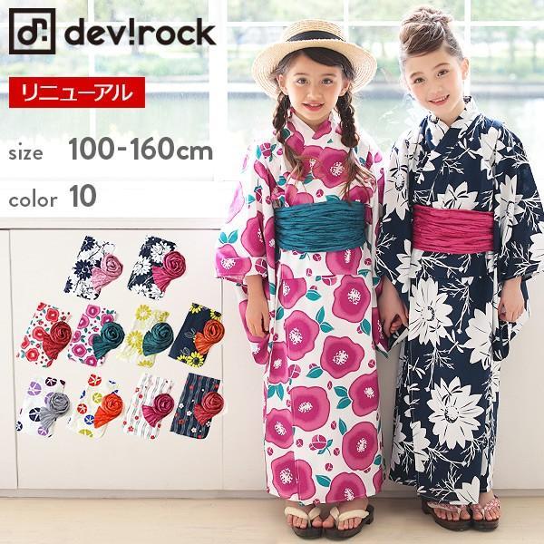 子供服 浴衣 キッズ 韓国子供服 devirock 浴衣 兵児帯 2点セット 女の子 浴衣 甚平 全10色 100-160  M1-1|devirockstore