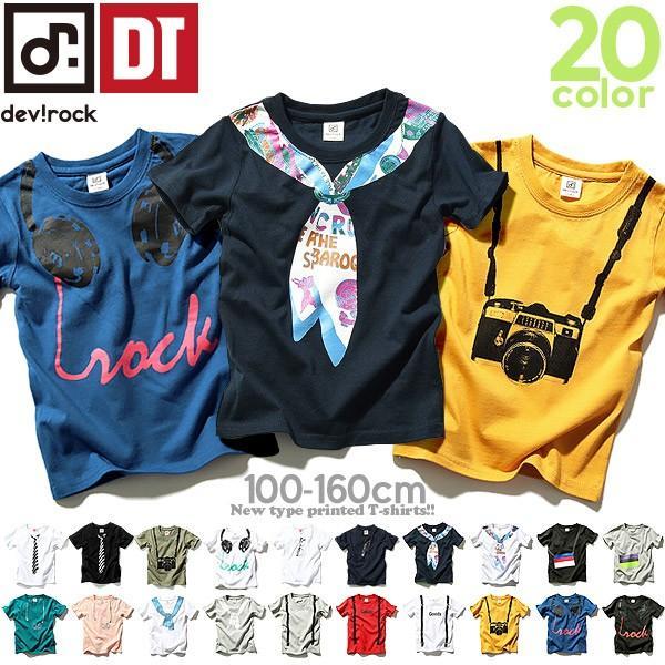 bf8631cd7f480 子供服 Tシャツ キッズ 韓国子供服 男の子 女の子 devirock 全20柄 フェイク& ...