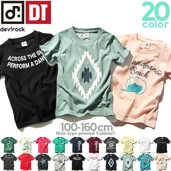 子供服 Tシャツ キッズ 韓国子供服 男の子 女の子 devirock 全20柄 スター&アメカジ&オルテガ&ロゴプリント半袖Tシャツ カットソー 綿100% ×送料無料 M1-4|devirockstore