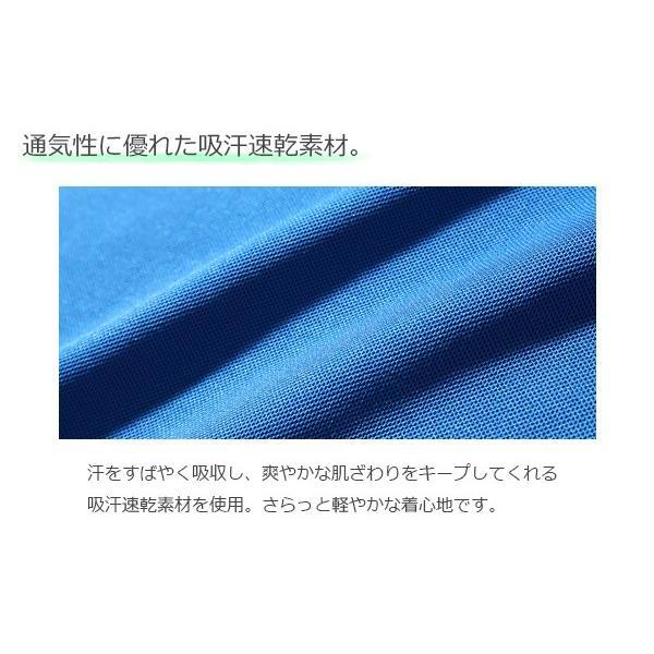 子供服 Tシャツ スポーツ 運動 練習着 キッズ 韓国子供服 男の子 女の子 devirock 全5色 吸汗速乾ライン入り半袖Tシャツ M1-4 ×送料無料|devirockstore|06