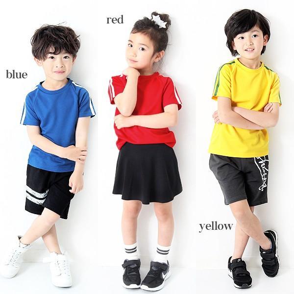 子供服 Tシャツ スポーツ 運動 練習着 キッズ 韓国子供服 男の子 女の子 devirock 全5色 吸汗速乾ライン入り半袖Tシャツ M1-4 ×送料無料|devirockstore|08