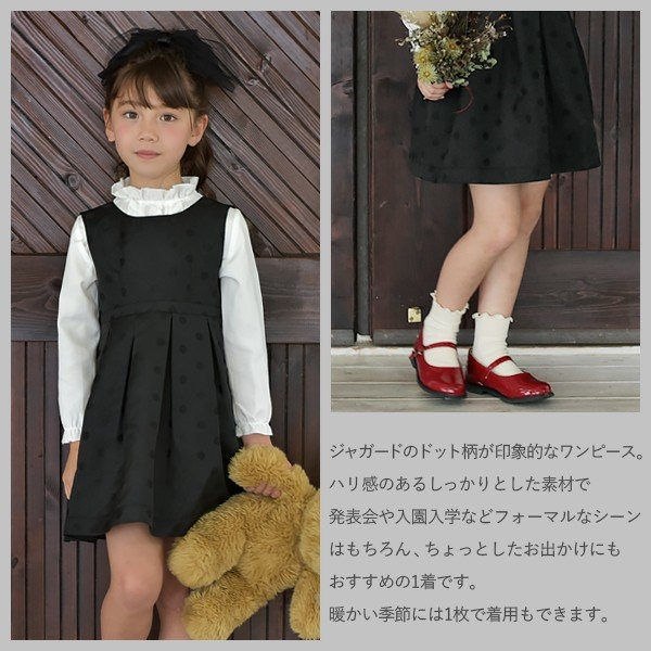 1aec7af48a7c3 ... 子供服 ワンピース キッズ 韓国子供服 devirock ドットジャガーワンピース 女の子 ワンピース ブラック 100- ...