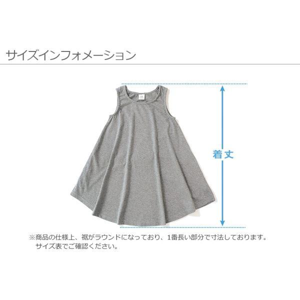 7616b5de6464b ... 子供服 ワンピース キッズ 韓国子供服 devirock フレアタンクワンピース 女の子 トップス 全7色