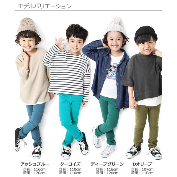 子供服 キッズ ロングパンツ 男の子 女の子 韓国子供服 レギパン ストレッチパンツ 長ズボン ベビー ジュニア セール ×送料無料 M1-3|devirockstore|11