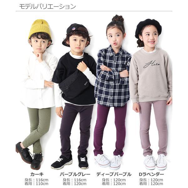 子供服 キッズ ロングパンツ 男の子 女の子 韓国子供服 レギパン ストレッチパンツ 長ズボン ベビー ジュニア セール ×送料無料 M1-3|devirockstore|12