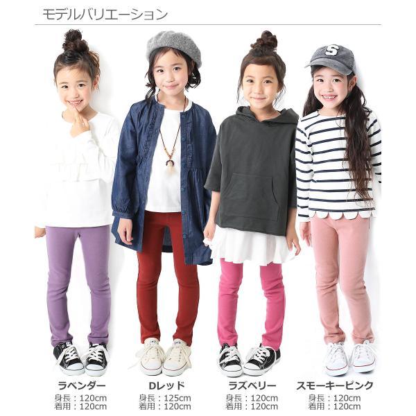 子供服 キッズ ロングパンツ 男の子 女の子 韓国子供服 レギパン ストレッチパンツ 長ズボン ベビー ジュニア セール ×送料無料 M1-3|devirockstore|13