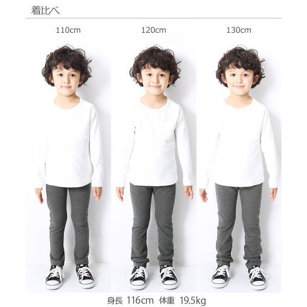 子供服 キッズ ロングパンツ 男の子 女の子 韓国子供服 レギパン ストレッチパンツ 長ズボン ベビー ジュニア セール ×送料無料 M1-3|devirockstore|17