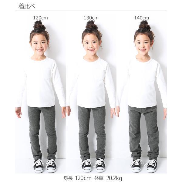 子供服 キッズ ロングパンツ 男の子 女の子 韓国子供服 レギパン ストレッチパンツ 長ズボン ベビー ジュニア セール ×送料無料 M1-3|devirockstore|18