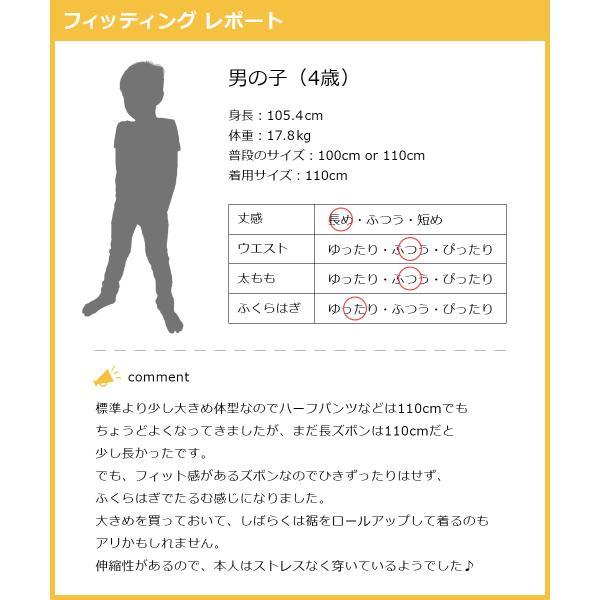 子供服 キッズ ロングパンツ 男の子 女の子 韓国子供服 レギパン ストレッチパンツ 長ズボン ベビー ジュニア セール ×送料無料 M1-3|devirockstore|19