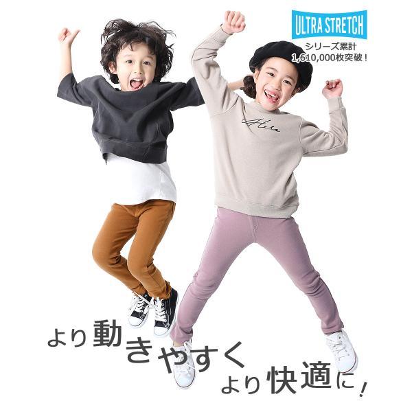 子供服 キッズ ロングパンツ 男の子 女の子 韓国子供服 レギパン ストレッチパンツ 長ズボン ベビー ジュニア セール ×送料無料 M1-3|devirockstore|05