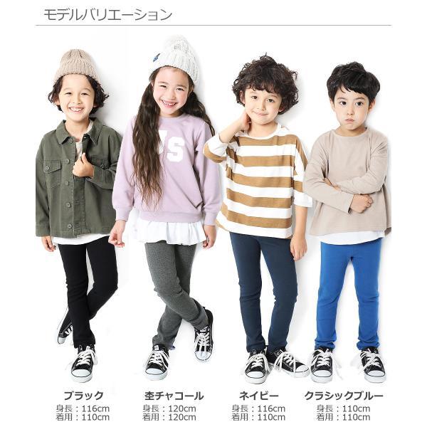 子供服 キッズ ロングパンツ 男の子 女の子 韓国子供服 レギパン ストレッチパンツ 長ズボン ベビー ジュニア セール ×送料無料 M1-3|devirockstore|10