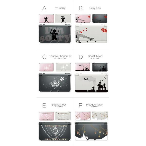 ニンテンドー 2dsケース new 3ds ll ケース カバー  旧型 3ds ll ハードケース 人気 透明 可愛い オシャレ プレゼントに 2ds 3ds ll|dezicazi|02