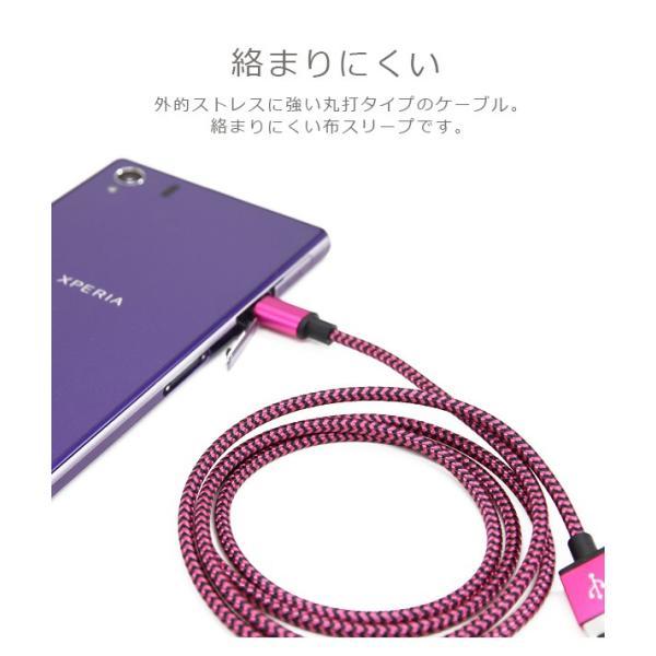 絡まりにくい マイクロUSB カラフルケーブル 充電器ケーブル スマホ充電ケーブル スマートフォン USB 1m|dezicazi|02