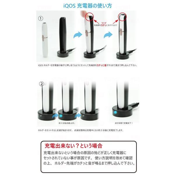 アイコス 充電器 iQOS 車載充電器 車載 アイコスホルダー 卓上充電器 専用 予備 スタンド アイコスプラス ポケットチャージャー USB 充電 2.4PLUS 新型|dezicazi|03