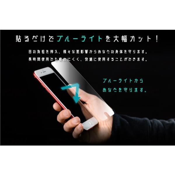 ブルーライトカット 9H 硬質 液晶ガラスフィルム iPhone 11 Pro Max iPhoneXS Max iPhone XR iPhone8 強化ガラス 極上 保護フィルム 液晶保護フィルム 指紋防止|dezicazi|03