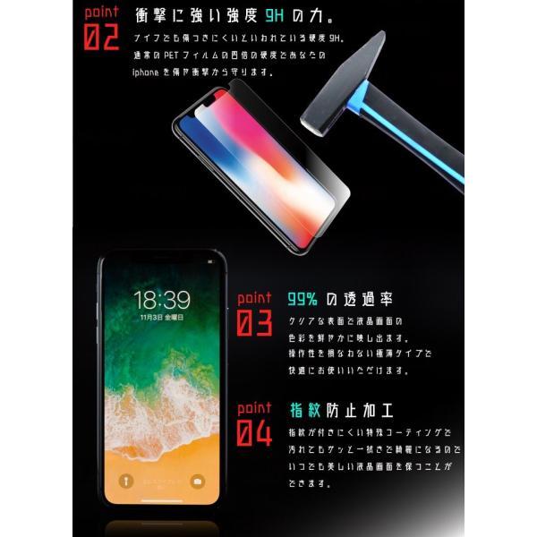 ブルーライトカット 9H 硬質 液晶ガラスフィルム iPhone 11 Pro Max iPhoneXS Max iPhone XR iPhone8 強化ガラス 極上 保護フィルム 液晶保護フィルム 指紋防止|dezicazi|04