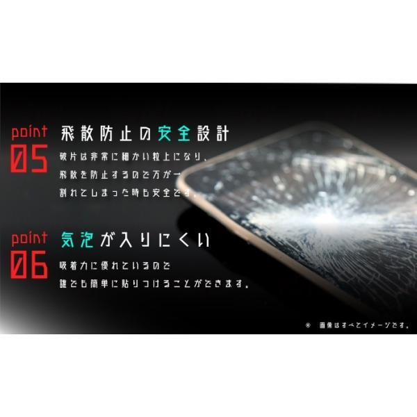 ブルーライトカット 9H 硬質 液晶ガラスフィルム iPhone 11 Pro Max iPhoneXS Max iPhone XR iPhone8 強化ガラス 極上 保護フィルム 液晶保護フィルム 指紋防止|dezicazi|05
