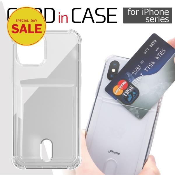 1d2f731dfd iPhoneXS iPhoneX ケース iPhone8 iPhone8 plus iPhone7 Plus ケース カード入れ クリア ソフトケース  TPU カード ...
