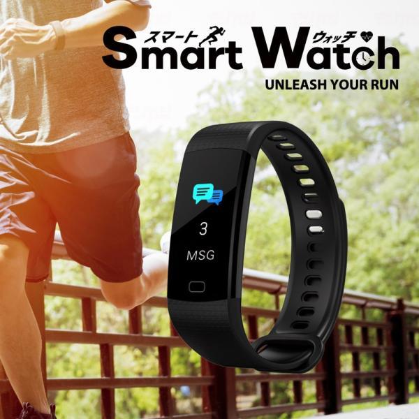 c8ebb56a86 スマートウォッチ 腕時計 活動量計 心拍計 血圧測定 血圧計 歩数計 IP67防水 ...