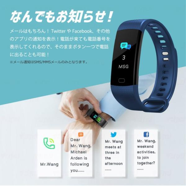 スマートウォッチ iPhone アンドロイド 日本語 アプリ 対応 LINE通知 Twitter facebook SNS通知 防水 カラー液晶 多機能 日本語取扱説明書|dezicazi|11