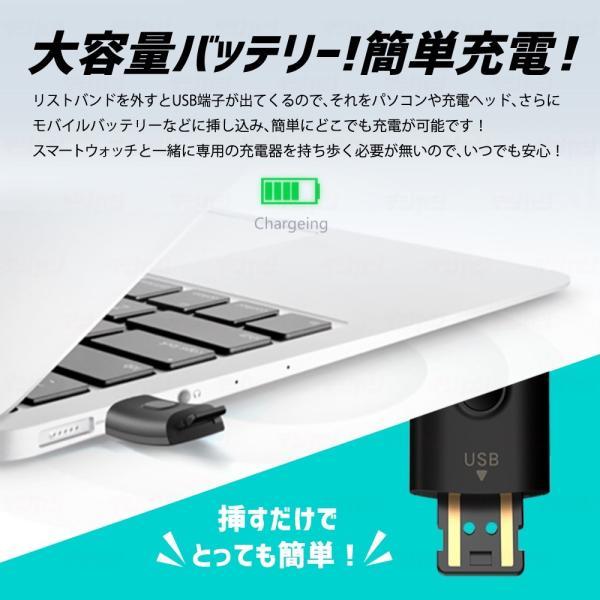 スマートウォッチ iPhone アンドロイド 日本語 アプリ 対応 LINE通知 Twitter facebook SNS通知 防水 カラー液晶 多機能 日本語取扱説明書|dezicazi|12