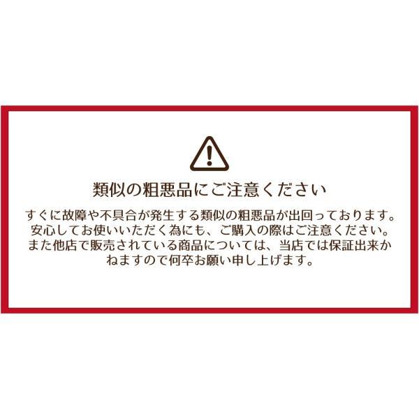 スマートウォッチ iPhone アンドロイド 日本語 アプリ 対応 LINE通知 Twitter facebook SNS通知 防水 カラー液晶 多機能 日本語取扱説明書|dezicazi|14