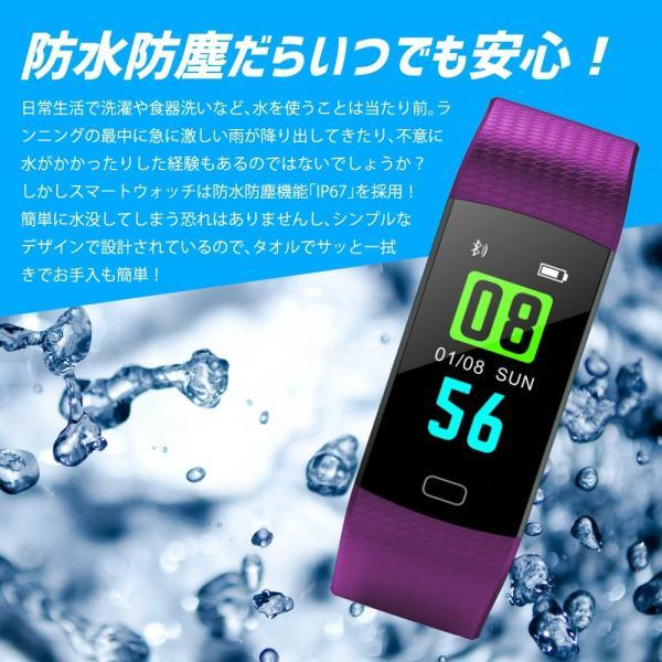 スマートウォッチ iPhone アンドロイド 日本語 アプリ 対応 LINE通知 Twitter facebook SNS通知 防水 カラー液晶 多機能 日本語取扱説明書|dezicazi|04