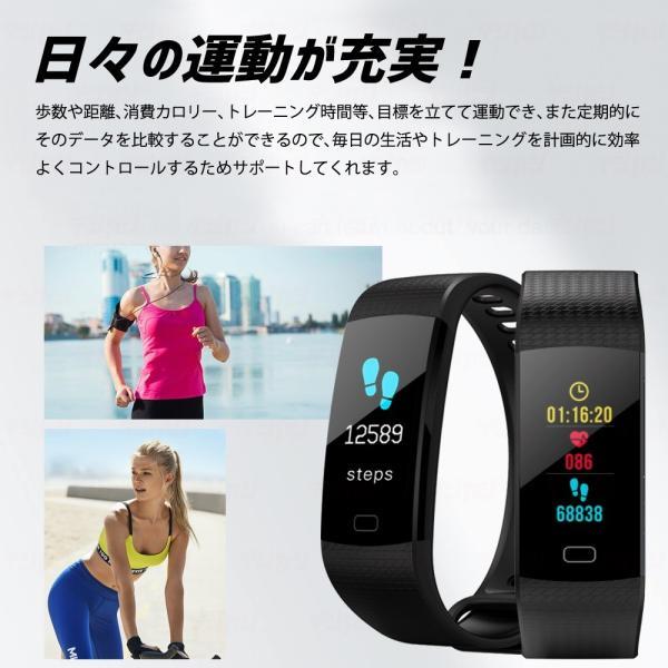 スマートウォッチ iPhone アンドロイド 日本語 アプリ 対応 LINE通知 Twitter facebook SNS通知 防水 カラー液晶 多機能 日本語取扱説明書|dezicazi|05