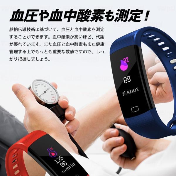 スマートウォッチ iPhone アンドロイド 日本語 アプリ 対応 LINE通知 Twitter facebook SNS通知 防水 カラー液晶 多機能 日本語取扱説明書|dezicazi|07