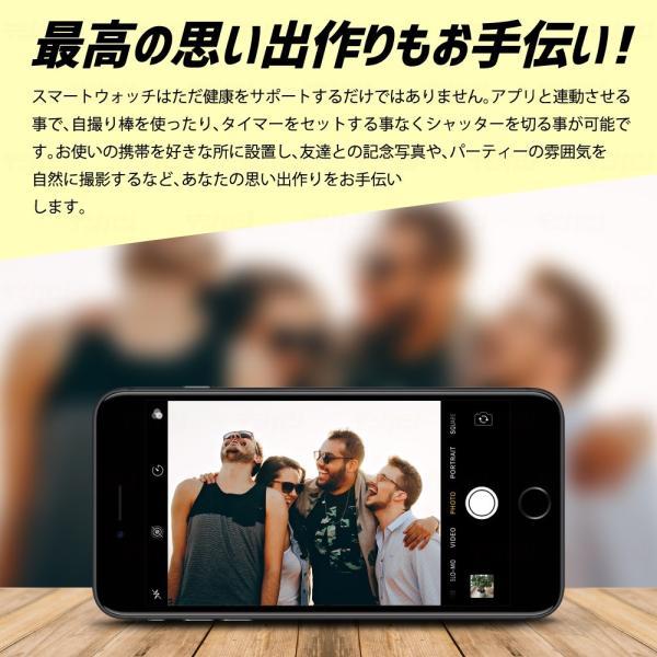 スマートウォッチ iPhone アンドロイド 日本語 アプリ 対応 LINE通知 Twitter facebook SNS通知 防水 カラー液晶 多機能 日本語取扱説明書|dezicazi|08