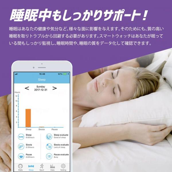 スマートウォッチ iPhone アンドロイド 日本語 アプリ 対応 LINE通知 Twitter facebook SNS通知 防水 カラー液晶 多機能 日本語取扱説明書|dezicazi|09
