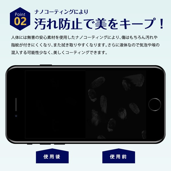 ガラスフィルム 液体ガラスフィルム 液体保護フィルム 9H ナノテクノロジー 液晶保護フィルム ガラスコーティング スマートフォン スマホ iPhone apple watch|dezicazi|05
