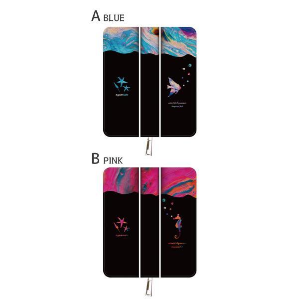 プルームテック ケース レザー カバー ポーチ Ploom TECH 合成革 本体収納 カプセル 充電器 アダプター 格納 人気 かっこいい おしゃれ かわいい|dezicazi|02